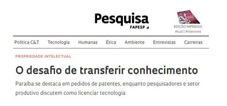 UFCG aparece entre destaques em publicação da Fundação de Amparo à Pesquisa de São Paulo